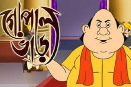 গোপাল ভারের গল্প- চোরের আজব সাজা