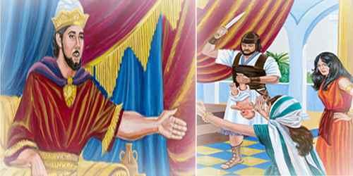 জ্ঞানী রাজা শলোমন