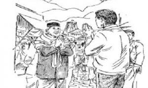 ফেলুদা – এবার কাণ্ড কেদারনাথে