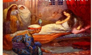 আলা অল-দিন আবু সামাতের কাহিনী