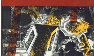 কর্নেলের গল্প- কোকোদ্বীপের বিভীষিকা