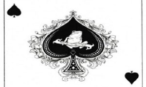 কর্নেলের গল্প-তুরুপের তাস