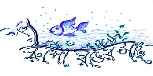 রুপো রঙের মাছ