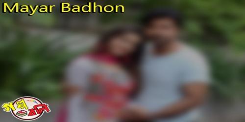 Mayar Badhon